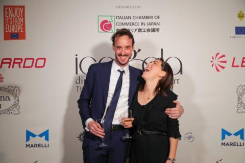 2019 ICCJ Gala -1814