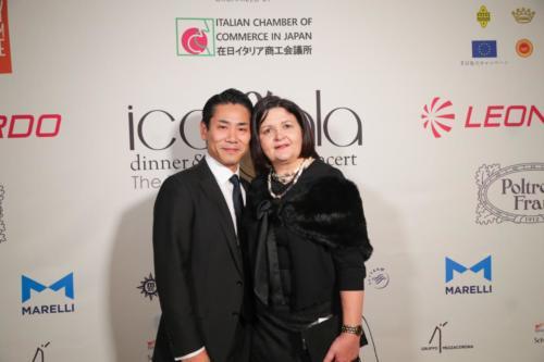 2019 ICCJ Gala -1872